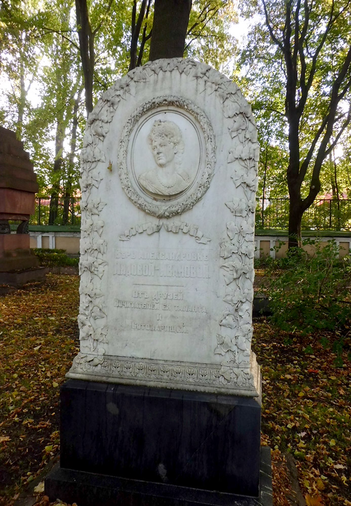 Заказать памятник спб Жуковский купить памятник челябинск днепродзержинск